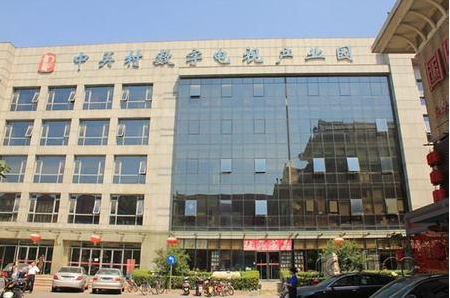 平谷区人才_京津冀开发区招商网-京津冀